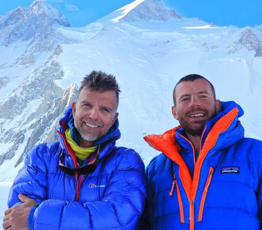 Gasherbrum II 2017- Expedition update 2