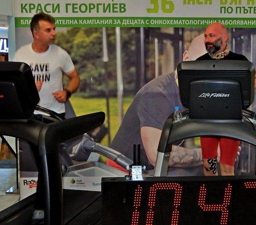 """2018 В подкрепа на Краси Георгиев """"36 часа"""" (bTV)"""