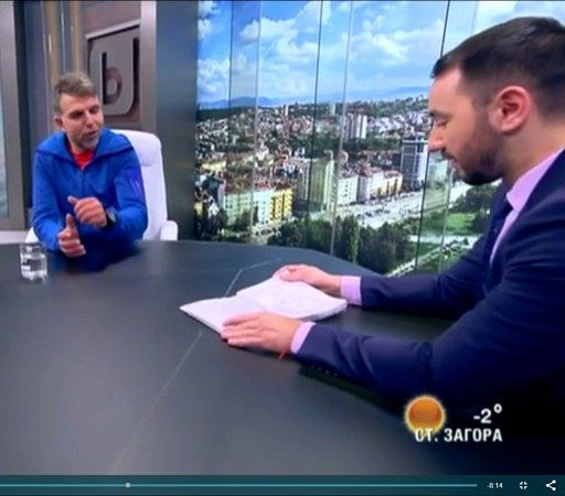 2018 За тренировките по пътя към Еверест (bTV)