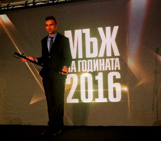 2016    Very Important Bulgarians (Bloomberg)