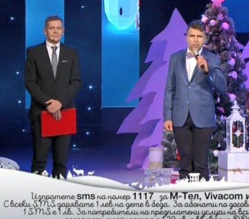 2017 Българската Коледа (NovaTV)